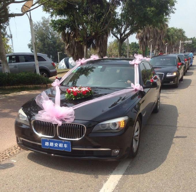 宝马750婚车车队(租车价格以电话咨询为准)
